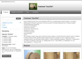 Agrolen.ru thumbnail