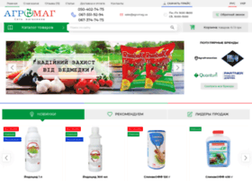 Agromag.ua thumbnail