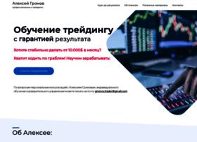 Agromov.ru thumbnail