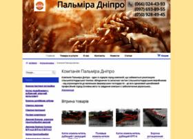 Agrompk.com.ua thumbnail