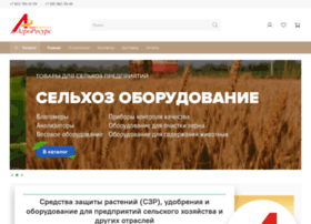 Agroresurs-ltd.ru thumbnail