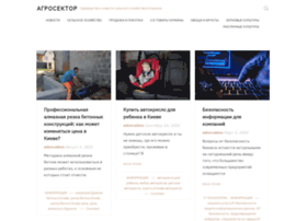 Agrosector.com.ua thumbnail
