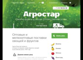 Agrostar.ru thumbnail