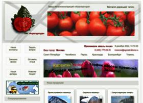 Agrostrukture.ru thumbnail