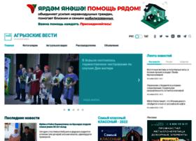 Agryz-rt.ru thumbnail