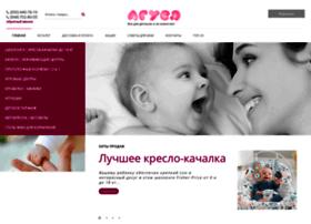 Agusya.com.ua thumbnail