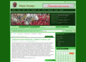 Ahadov.ru thumbnail