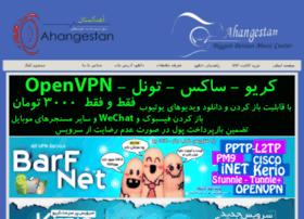 Ahangestan41.org thumbnail