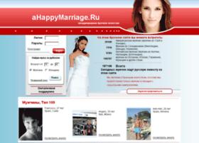 Ahappymarriage.ru thumbnail