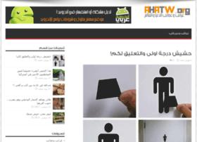 Ahatw.org thumbnail