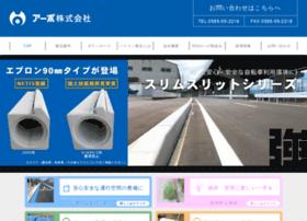 Ahbo.jp thumbnail