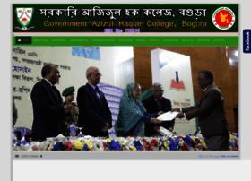 Ahcollege.gov.bd thumbnail