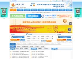 Ahhr.com.cn thumbnail