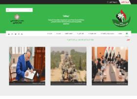 Ahlalrafidain.online thumbnail