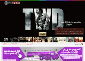 Ahlfilm4.ir thumbnail