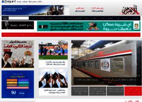 Ahram.org.eg thumbnail