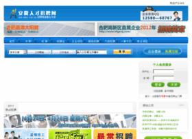 Ahrc.com.cn thumbnail