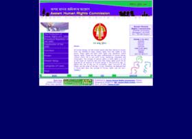 Ahrc.gov.in thumbnail