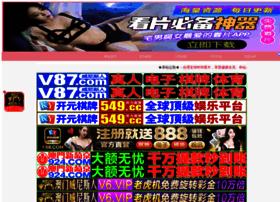 Ahsentavla.com thumbnail