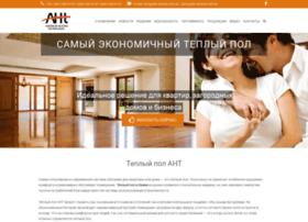 Aht-ukraine.com.ua thumbnail