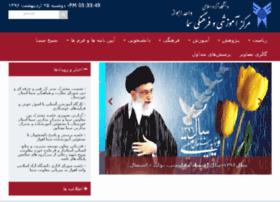 Ahvaz-samacollege.net thumbnail