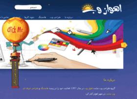 Ahwaz-web.com thumbnail