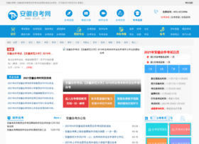 Ahzk.cn thumbnail