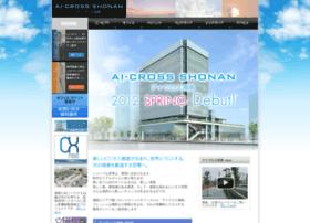 Ai-cross-shonan.jp thumbnail