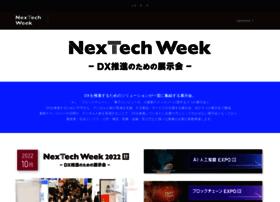 Ai-expo-at.jp thumbnail