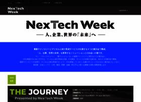 Ai-expo.jp thumbnail