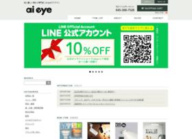 Ai-eye.jp thumbnail