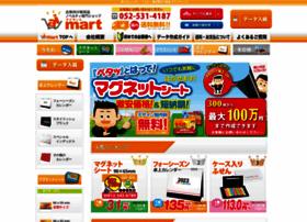 Ai-mart.jp thumbnail