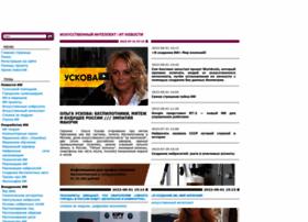 Ai-news.ru thumbnail