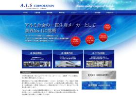 Ai-suzuki.co.jp thumbnail