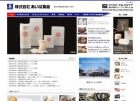 Aiba-t.co.jp thumbnail