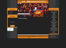 Aibgest2.ucoz.ru thumbnail