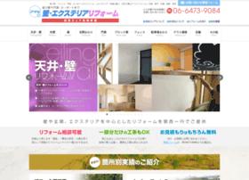 Aibi-reform.net thumbnail