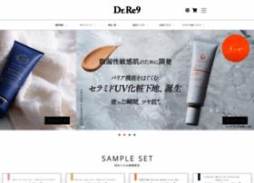 Aibi-skin.co.jp thumbnail
