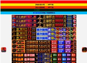 Aibini.com.cn thumbnail