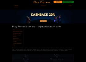Aibolit-smolensk.ru thumbnail