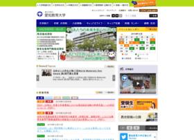 Aichi-edu.ac.jp thumbnail