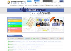 Aichi-hito.jp thumbnail