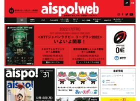 Aichi-sports.jp thumbnail