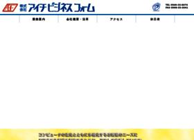 Aichibf.co.jp thumbnail