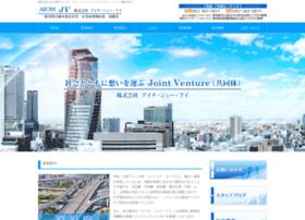 Aichijv.jp thumbnail