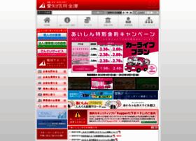Aichishinkin.co.jp thumbnail
