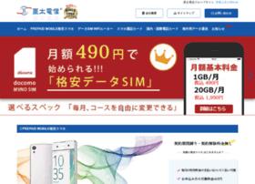 Aicom.ne.jp thumbnail