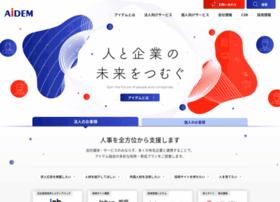 Aidem.co.jp thumbnail