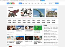 Aidongwu.net thumbnail