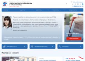 Aids73.ru thumbnail
